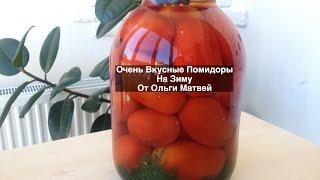 видео Маринад для помидоров в мультиварке