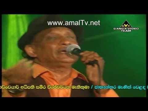 Upali Kannangara   Flash Back  Live At Mandadeniya 2015   Sri Lanka