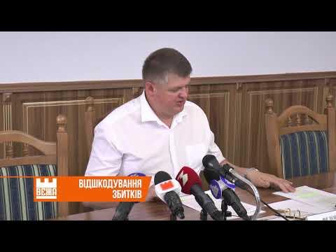 Телерадіокомпанія ВЕЖА: На Прикарпатті розподіляють кошти між постраждалими від повені