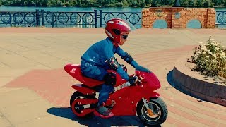 On a two-wheeled toy go for the ice cream