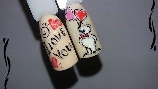 Дизайн ногтей гель лаком nail design Shellac _ Мишка, сердце, I love you _ Дизайн к 14 февраля