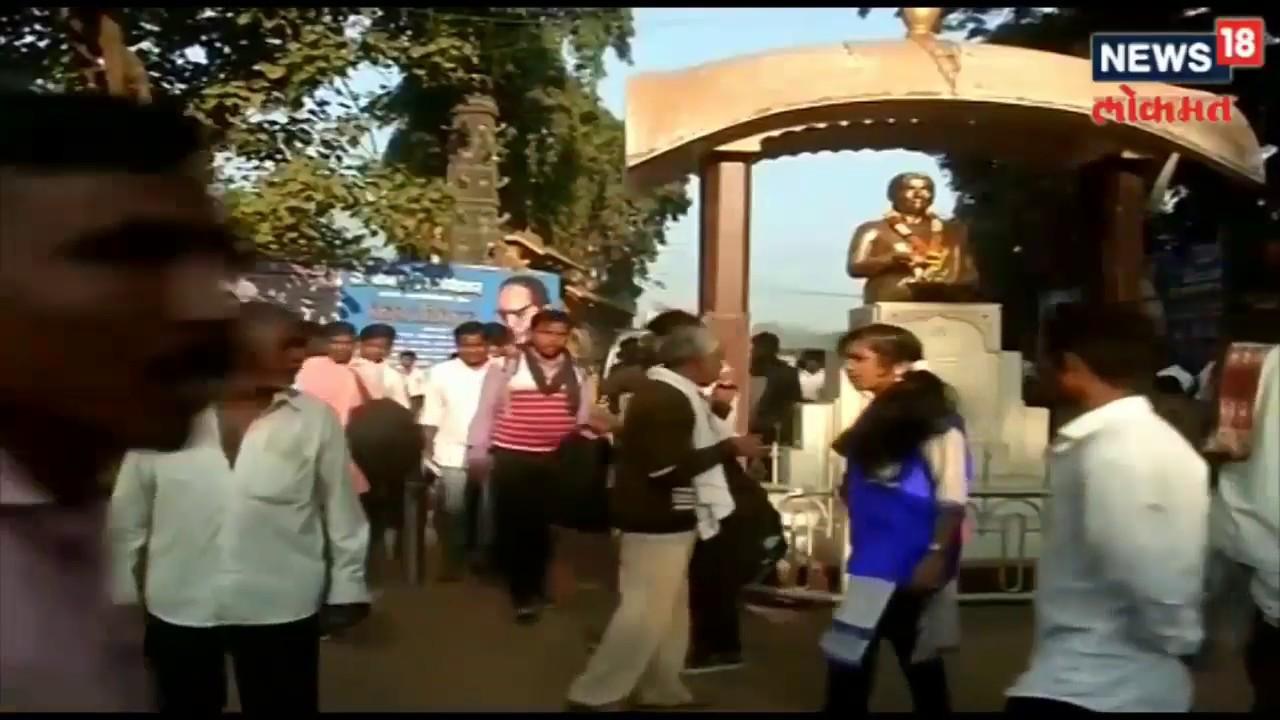 Live from Chaityabhumi 2018 Dr Babasaheb Ambedkar Mahaparinirvan din 2018