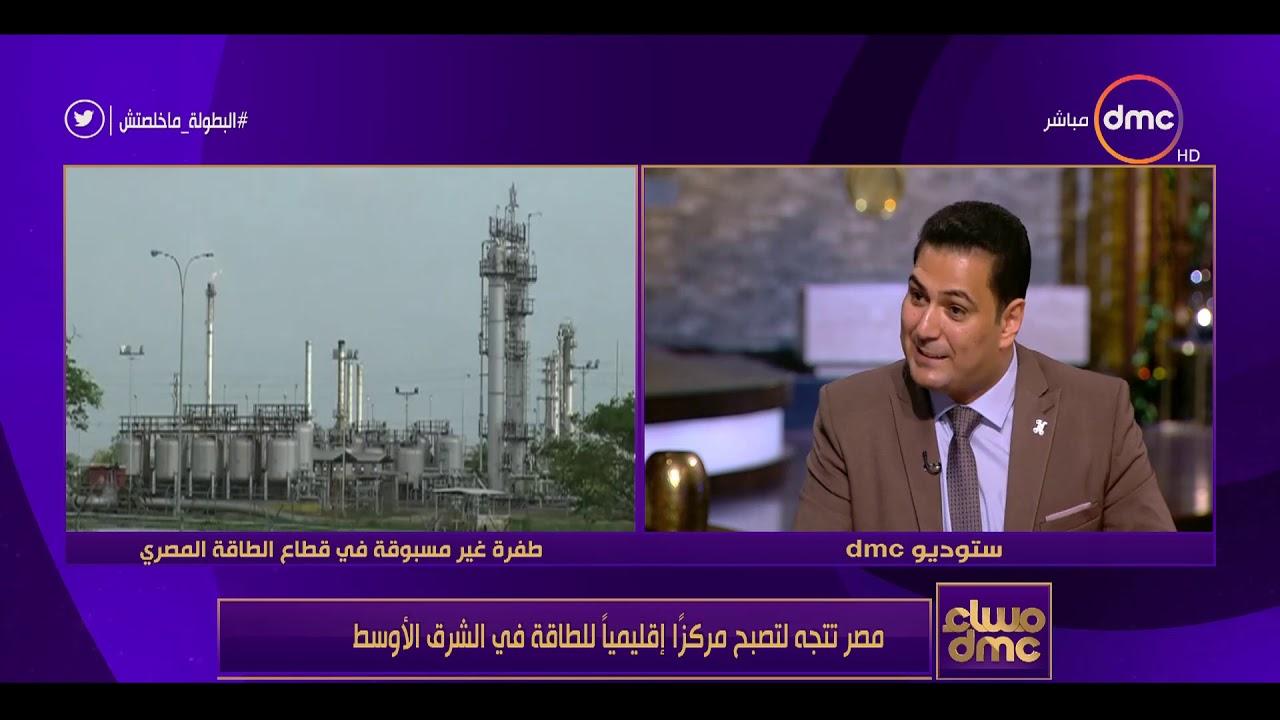 dmc:مساء DMC - د/محمد عبد الرؤوف يشرح قرار التسعير التلقائي بشأن المنتجات البترولية