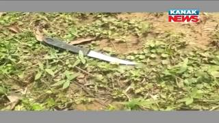 Young Woman Raped, Murdered At Forest in Puri!