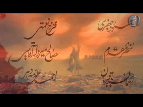 Hz.Hüseyin'in fedaisi Mukhtar Fragmant Intro