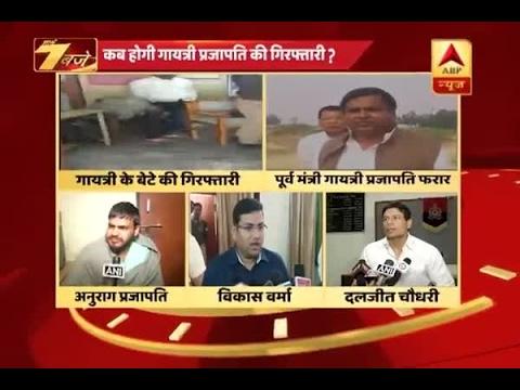 Gangrape: Gayatri Prasad Prajapati's son, three other accused arrested
