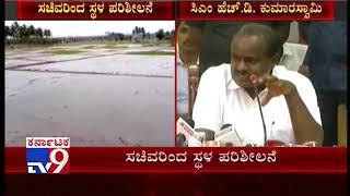 CM Kumaraswamy To Sow Paddy Seedlings in Mandya on August 11
