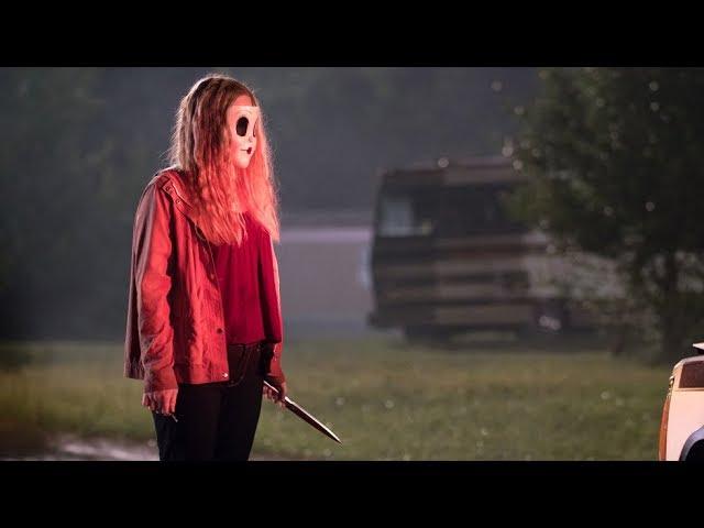 Непознатите 2: Жестоки игри | The Strangers: Prey at Night