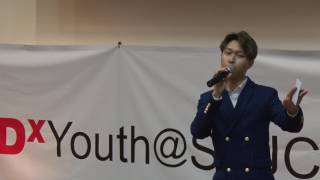 Let your heart lead the way | Leonard Lim | TEDxYouth@SAJC