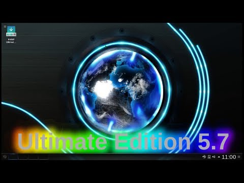 ultimate-edition 5.7