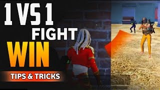TOP 3 TIPS AND TRICKS TO WIN 1vs1 IN PUBG MOBILE | PUBG MOBILE TIPS AND TRICKS |
