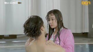 My Secret Romance  {the pool scene} ep. 8  Clip 2