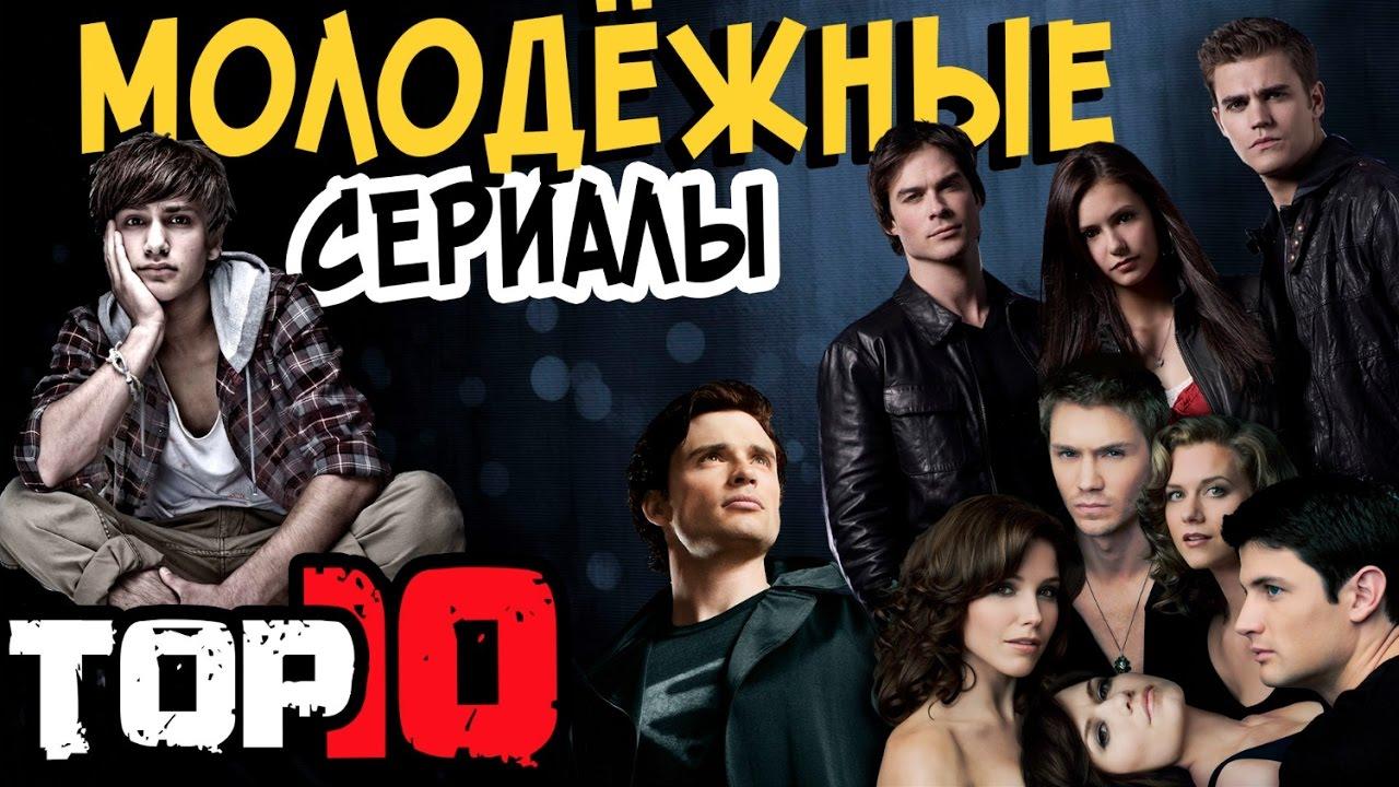 ТОП-25 сериалов, которые должен посмотреть каждый