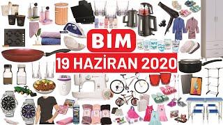 BİM 19 HAZİRAN 2020 | TEKLİ SUNUM | NET GÖREN İLK SİZ OLUN|BİM KAMPANYA|BİM İNDİRİMLERİ (Bim Aktüel)