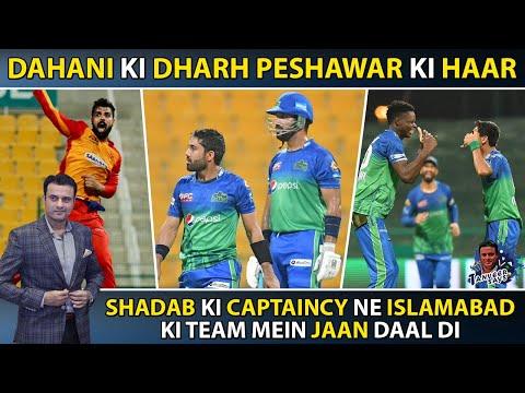 Dahani Ki Dharh Peshawar Ki Haar   Shadab Ki Captaincy Ne Islamabad Ki Team Mein Jaan Daal Di