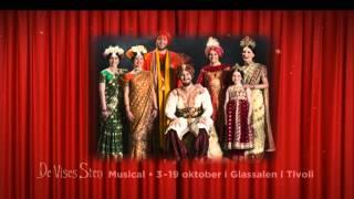 Biografreklame for De Vises Sten - Eventyrteatret Glassalen i Tivoli 3. - 19. oktober 2014