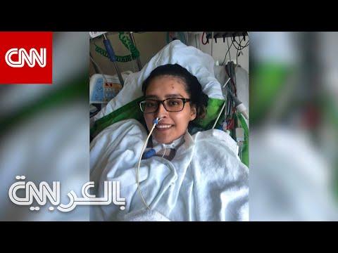 مريضة بفيروس كورونا خضعت لعملية زراعة الرئتين تصف كفاحها مع المرض  - نشر قبل 13 ساعة