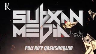 Subxan media - Puli ko'p qashshoqlar drammasi (tizer) | Субхан - Пули куп кашшоклар драммаси (тизер)