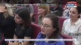 Вести. Россия 24 // 17.07.2019