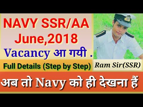 Navy SSR/AA (June,2018) New VACANCIES  ...