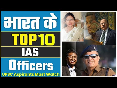 BHARAT के TOP 10 IAS Officers || Top 10 IAS Officers in India who are doing extraordinary work