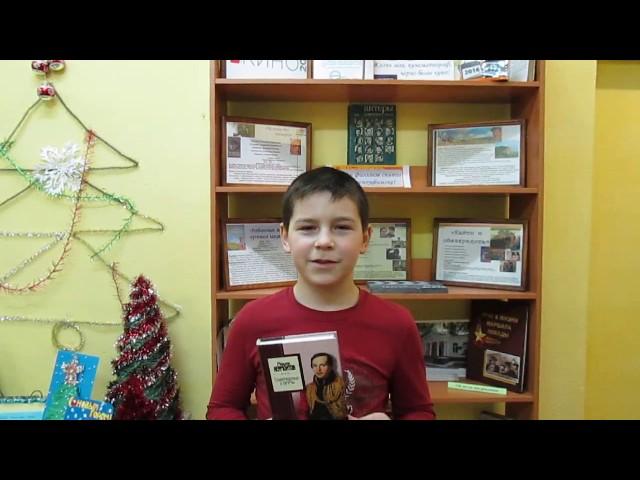 Изображение предпросмотра прочтения – ВячеславИванов читает произведение «Тучи» М.Ю.Лермонтова
