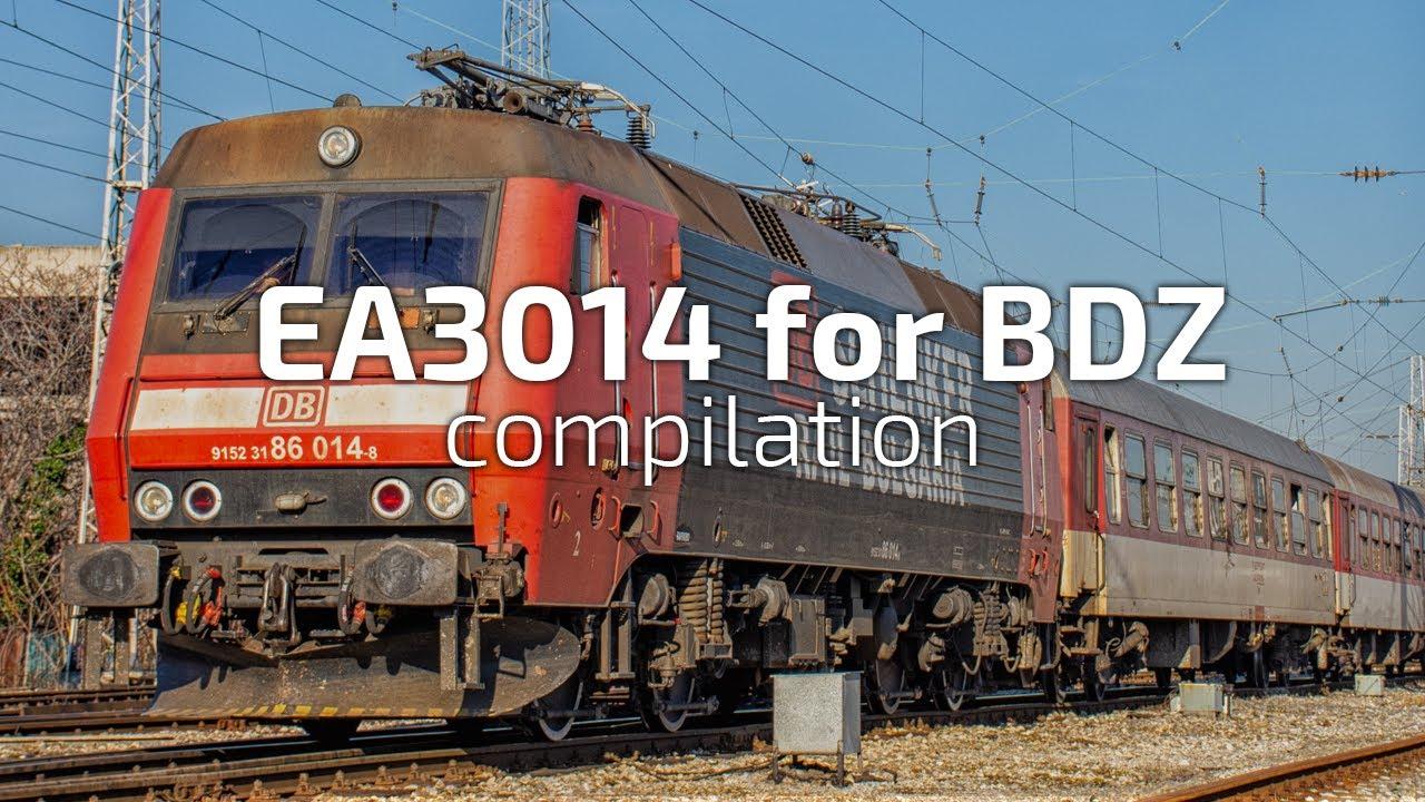 Download 🇩🇰 EA3014 (DB Cargo Bulgaria 86 014) on passenger service for BDZ PP 🚆 Trainspotting Bulgaria