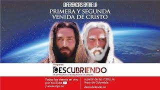 Diferencias entre la primera y segunda venida de Cristo thumbnail