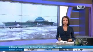 В аэропорту Астаны самолет совершил аварийную посадку(И еще одно авиапроисшествие. Сегодня при посадке чартерного рейса из Кокшетау в Астану в момент приземлени..., 2012-12-26T14:20:02.000Z)