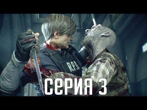 """Resident Evil 2 Remake. Прохождение 3. Сложность """"Хардкор / Hardcore""""."""