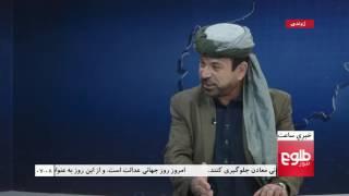 LEMAR News 17 July 2016 / ۲۷ د لمر خبرونه ۱۳۹۵ د چنګاښ