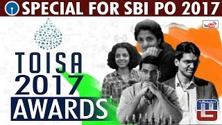 TOISA 2017 AWARDS | GENERAL AWARENESS | SBI PO 2017