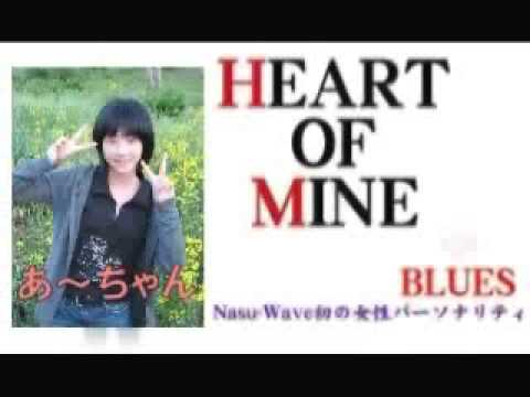 HEART OF MINE  第36回放送だわ♪