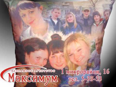 Авто КП Россия