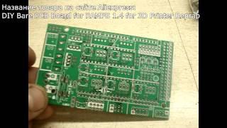 3д принтер своими руками. часть1: Используемые компоненты(, 2014-02-06T03:54:27.000Z)