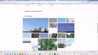 Курсы создания сайтов в Запорожье Видеоурок 1 - Создание крупного сайта портала