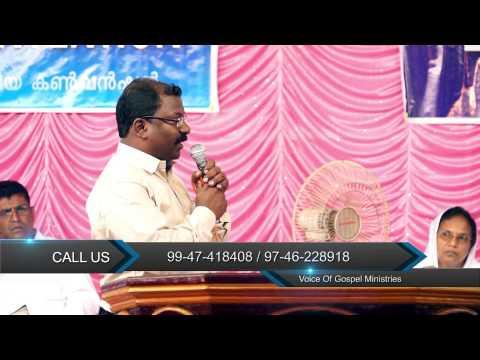 2013 National Convention Malayalam Sermon Morning Meeting Day-4. By Dr.Stalin K Thomas