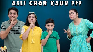 ASLI CHOR KAUN ??? A Short Movie | Aayu and Pihu Show