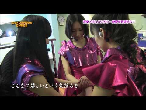 Perfume JCD 2015.8.30