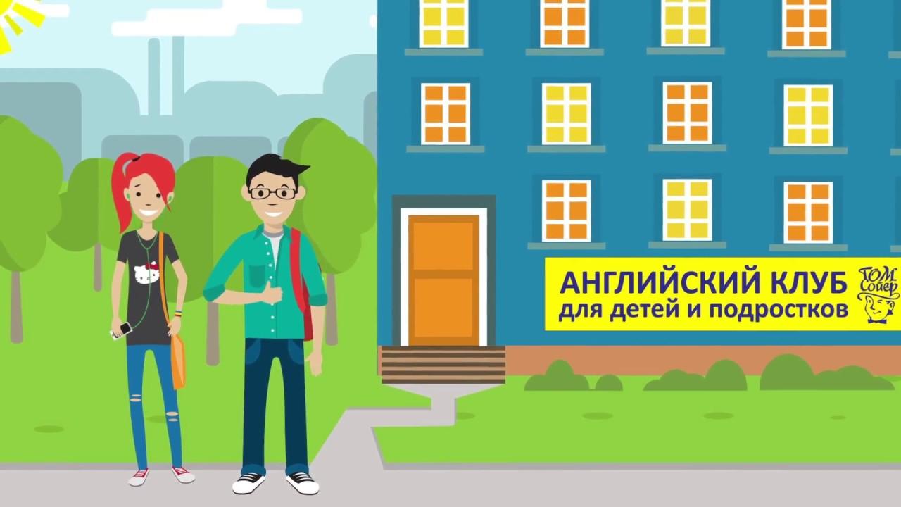 Учим63.ru - Обучение в Самаре - курсы, семинары, тренинги ...