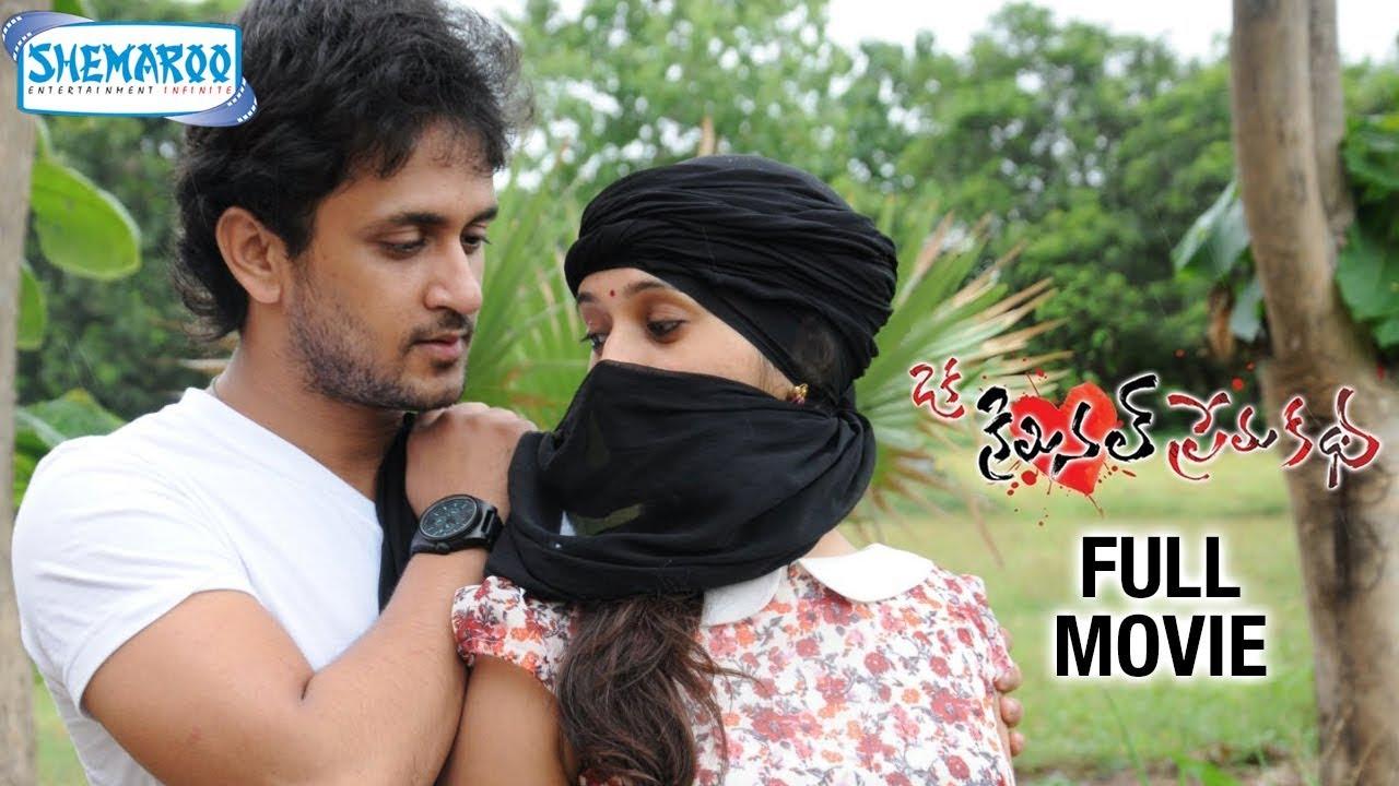 Download Oka Criminal Prema Katha Telugu Full Movie   Manoj Nandam   Anil Kalyan   Priyanka Pallavi
