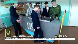 Симулятор самолёта сделали своими руками ученики уфимской школы