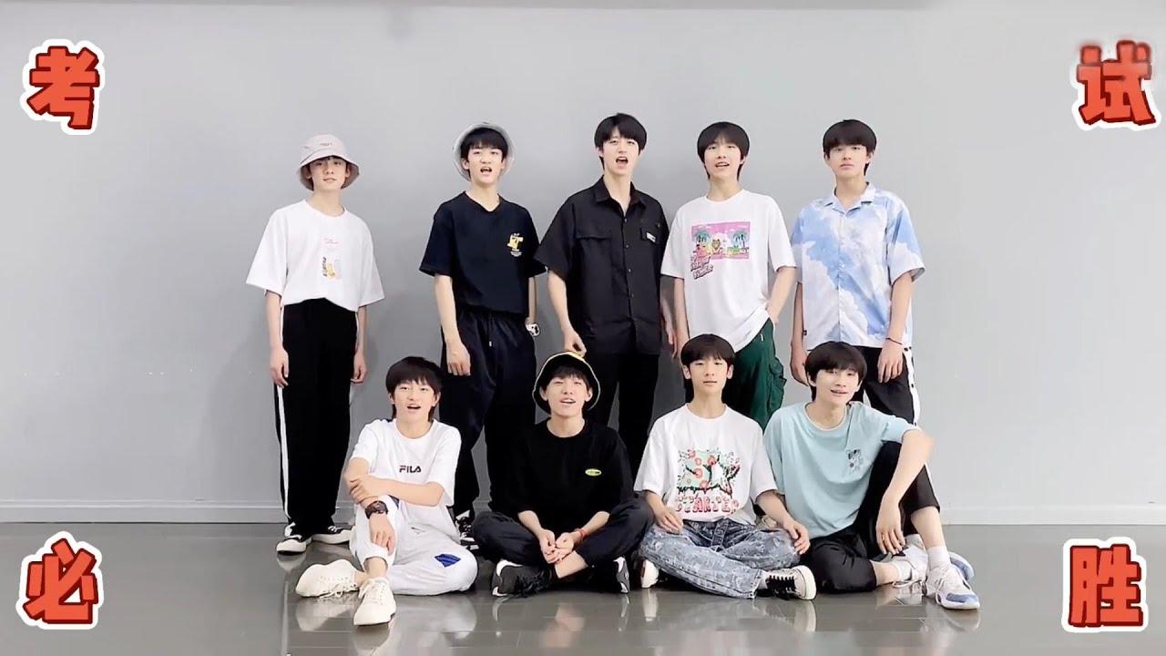 TF Family SuXinhao 苏新皓 l Study hard, train hard! (2021.06.06)