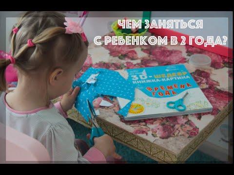 Семейный блог Жизнь с Мечтой!