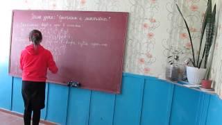 Урок алгебры в 7 классе. Одночлены и многочлены(Это видео создано с помощью видеоредактора YouTube (http://www.youtube.com/editor), 2014-02-07T12:42:07.000Z)
