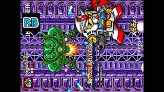 【タブレット用】1993 [60fps] SDガンダム ネオバトリング / SD Gundam Neo Battling Nomiss ALL