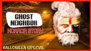 🔥Padosi Ka Bhoot/सच्ची डरावनी कहानी/The Animation Fever Horror Story/Khooni Monday/Pubg Wala Bhoot