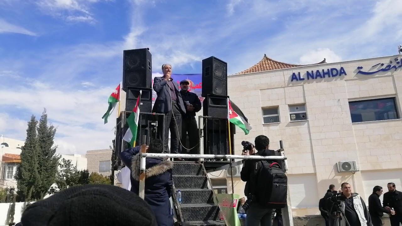 الطيار يوسف الدعجة من أمام السفارة الأمريكية بعمّان: لن نركع إلا لله