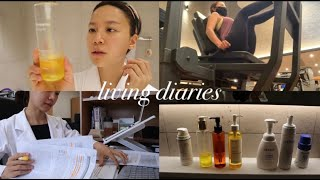 VLOGlMy cleansing oil list, wo…