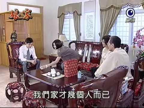 Chuyện Bên Nhà Mẹ (Tiếng Đài Loan) - Tập 267 (p2/2)